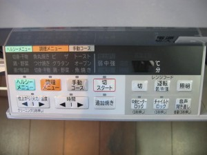 e794bbe5838f-0031